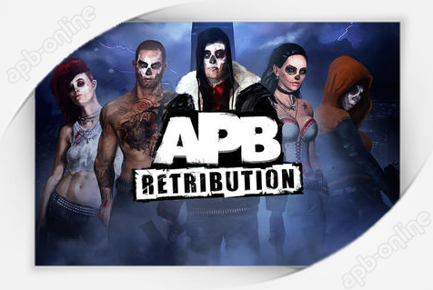 Выход APB Retribution!