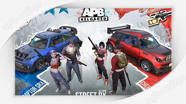 APB Reloaded Pack: Urban RX Bundle [Euro]